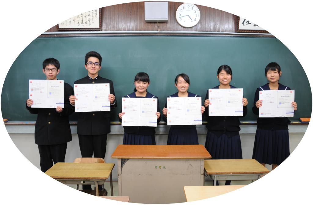 201_2級_11月_丸カット_高画質