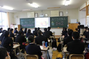 3日目クラス交流会 (3)